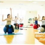 """Сеть фитнес-клубов """"Высшая лига"""" в Одессе"""
